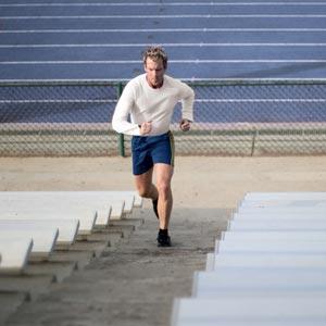 Running in Chinese