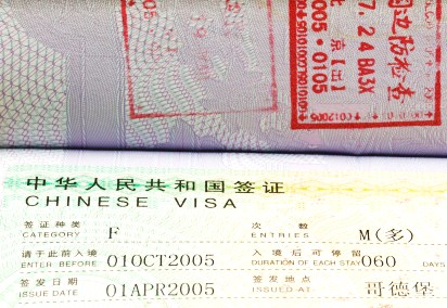Chinese visa - immigration questions
